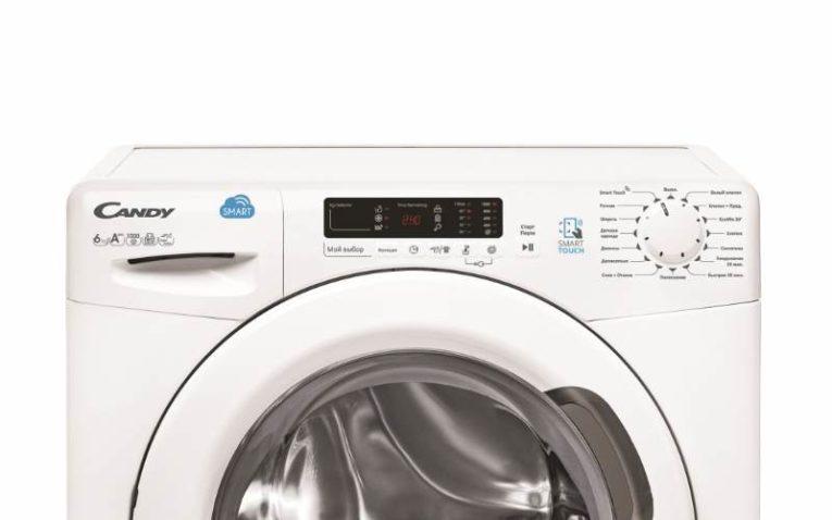 узкая стиральная машина Candy CS34 1062D22
