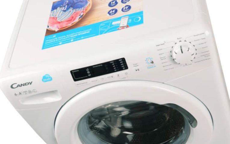 узкая стиральная машина Candy CS4 1062D12