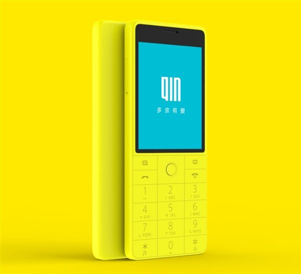 xiaomi-feature-phone-a