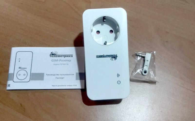 GSM-розетки telemetrica t40