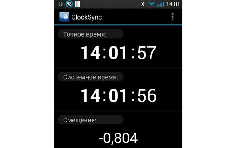 как настроить время и дату на телефоне Android