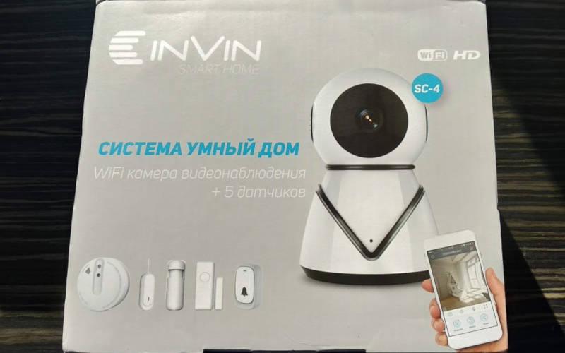 коробка умного дома Invin SC-4