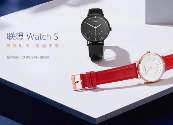 lenovo_watch_launch_01-181018