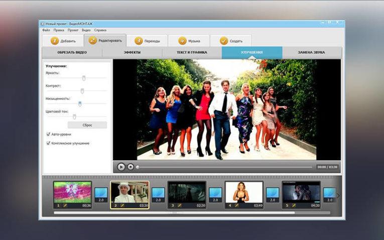 простые редакторы для Windows ВидеоМОНТАЖ