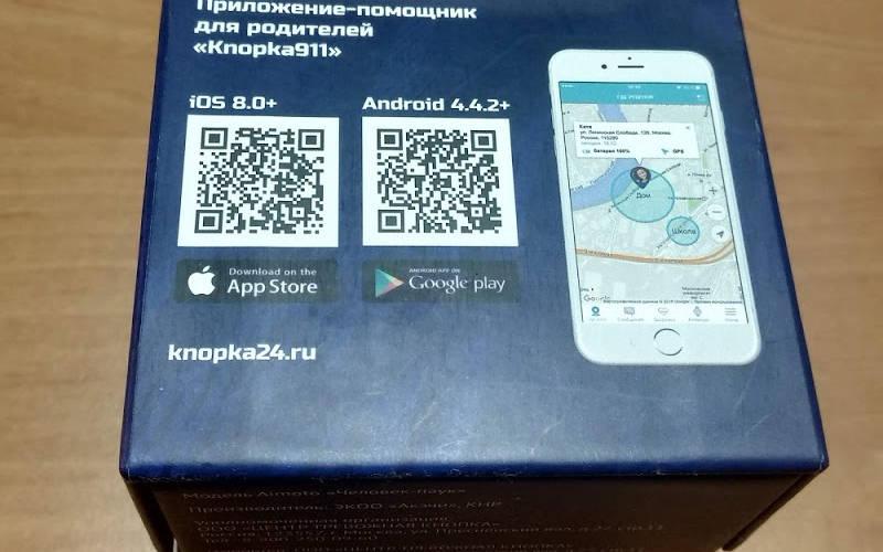 умные часы с GPS Aimoto Кнопка Жизни Человек-Паук 5