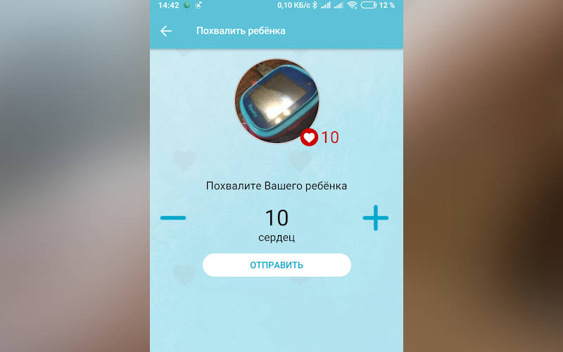 умные часы с GPS Aimoto Кнопка Жизни Человек-Паук приложение похвалить ребенка