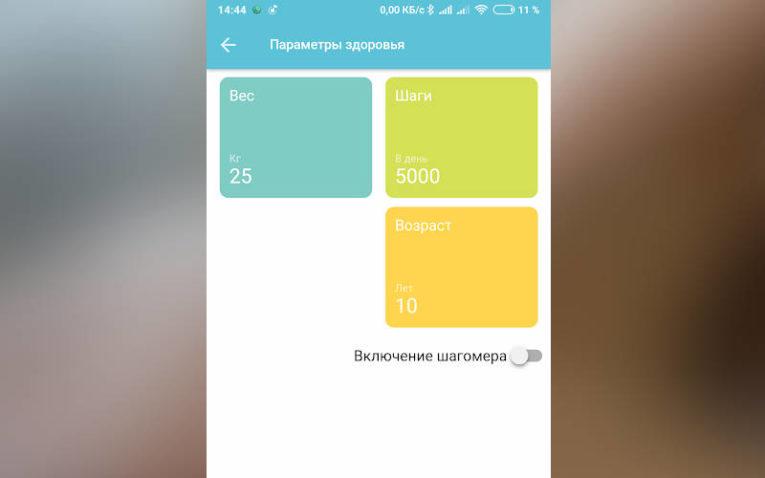 умные часы с GPS Aimoto Кнопка Жизни Человек-Паук приложение шагомер