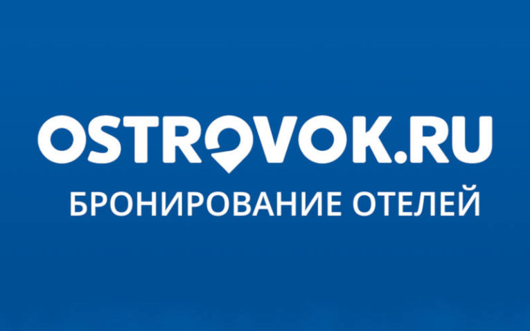 бронирование отеля онлайн с помощью Ostrovok