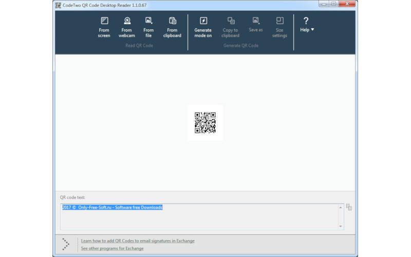 как сканировать qr-код