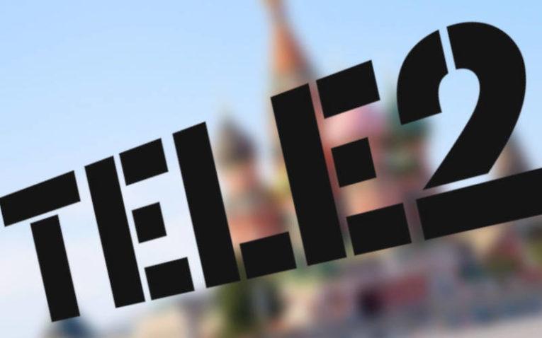 мобильные операторы России Теле 2