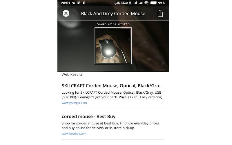поиск по фото с телефона camfind