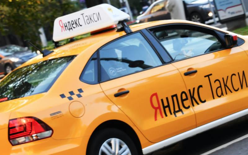 приложение для вызова такси Яндекс.Такси