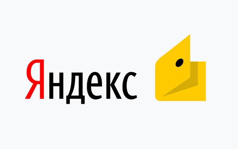 электронные деньги Яндекс Деньги