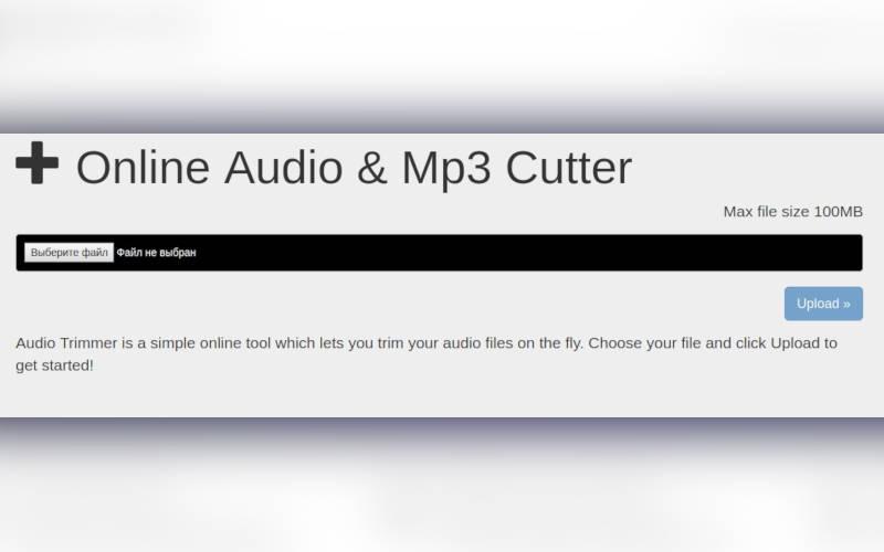 обрезать песню онлайн с помощью audiotrimmer