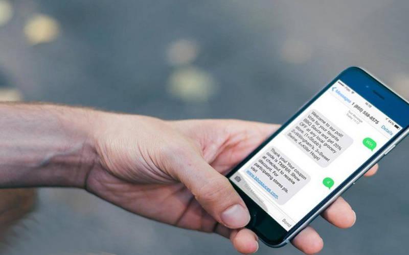 заблокировать СМС