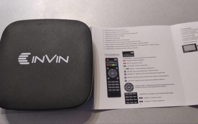 Обзор Android ТВ-приставки Invin IPC-002 - инструкция на русском языке