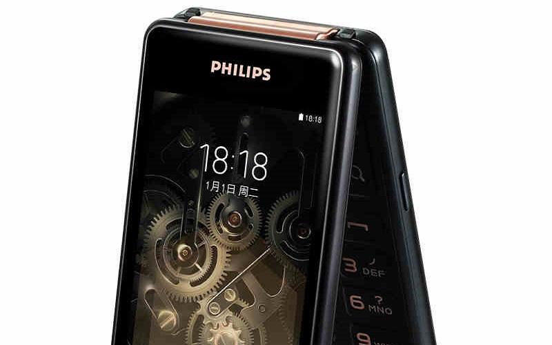 Philips_S351F_2