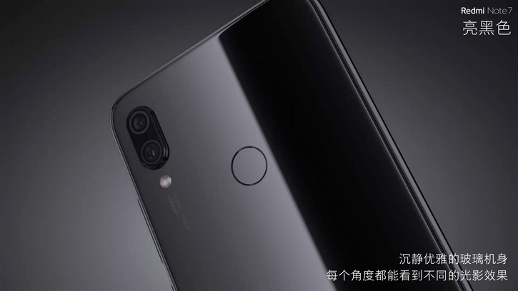 redmi_note_7_04_resize