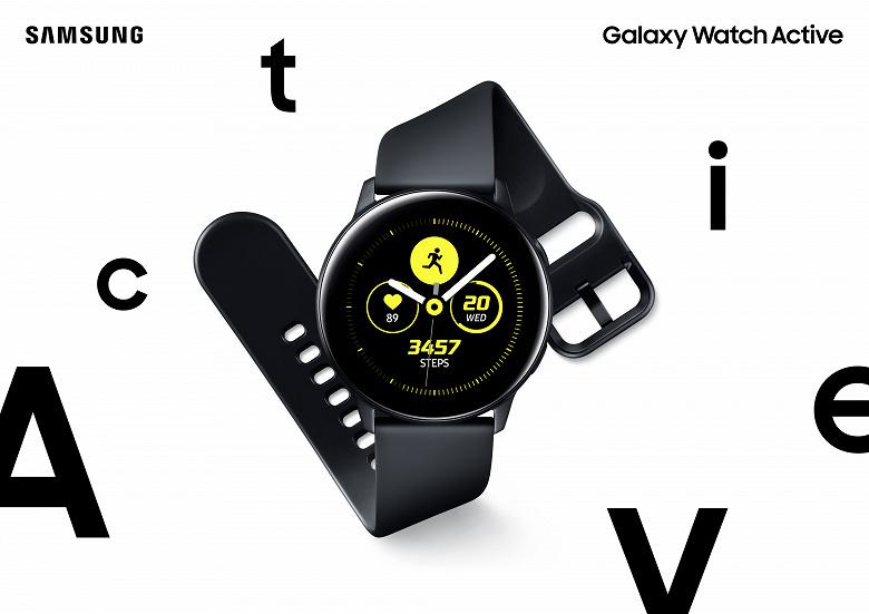 02. Galaxy Watch Active_Key Visual_large