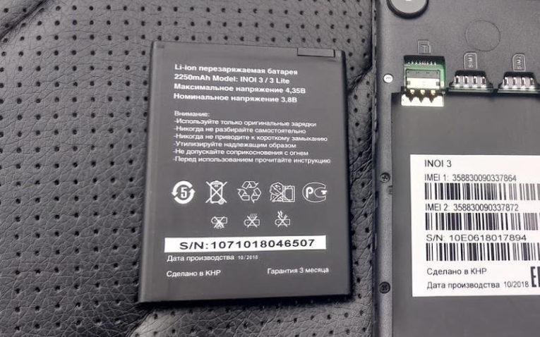 inoi 3 батарея