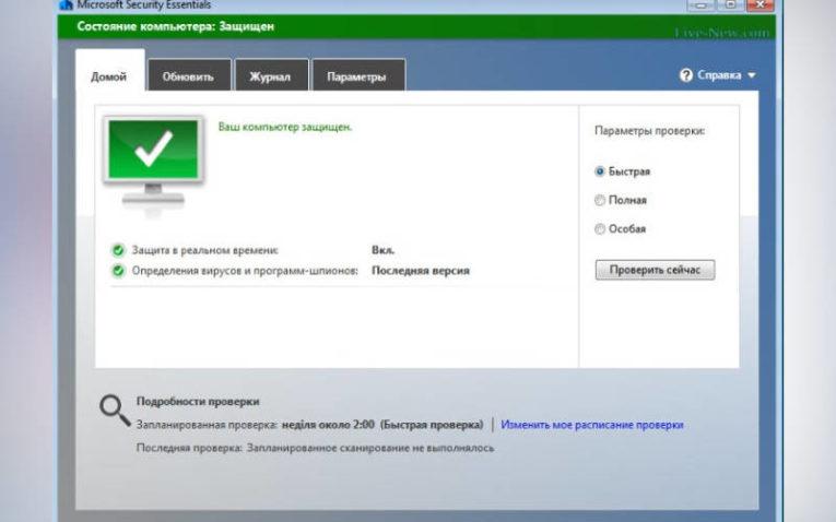 ошибка библиотека d3dx9 43 dll отсутствует - поможет Microsoft Security Essential