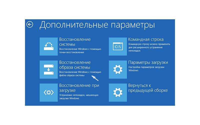 перенос Windows 10 на SSD - восстановление архивного образа