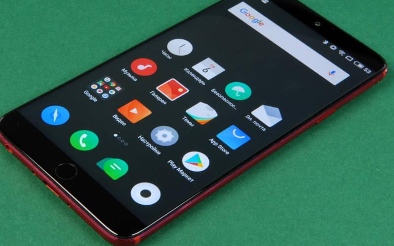 смартфоны до 15000 рублей - Meizu 15 Lite
