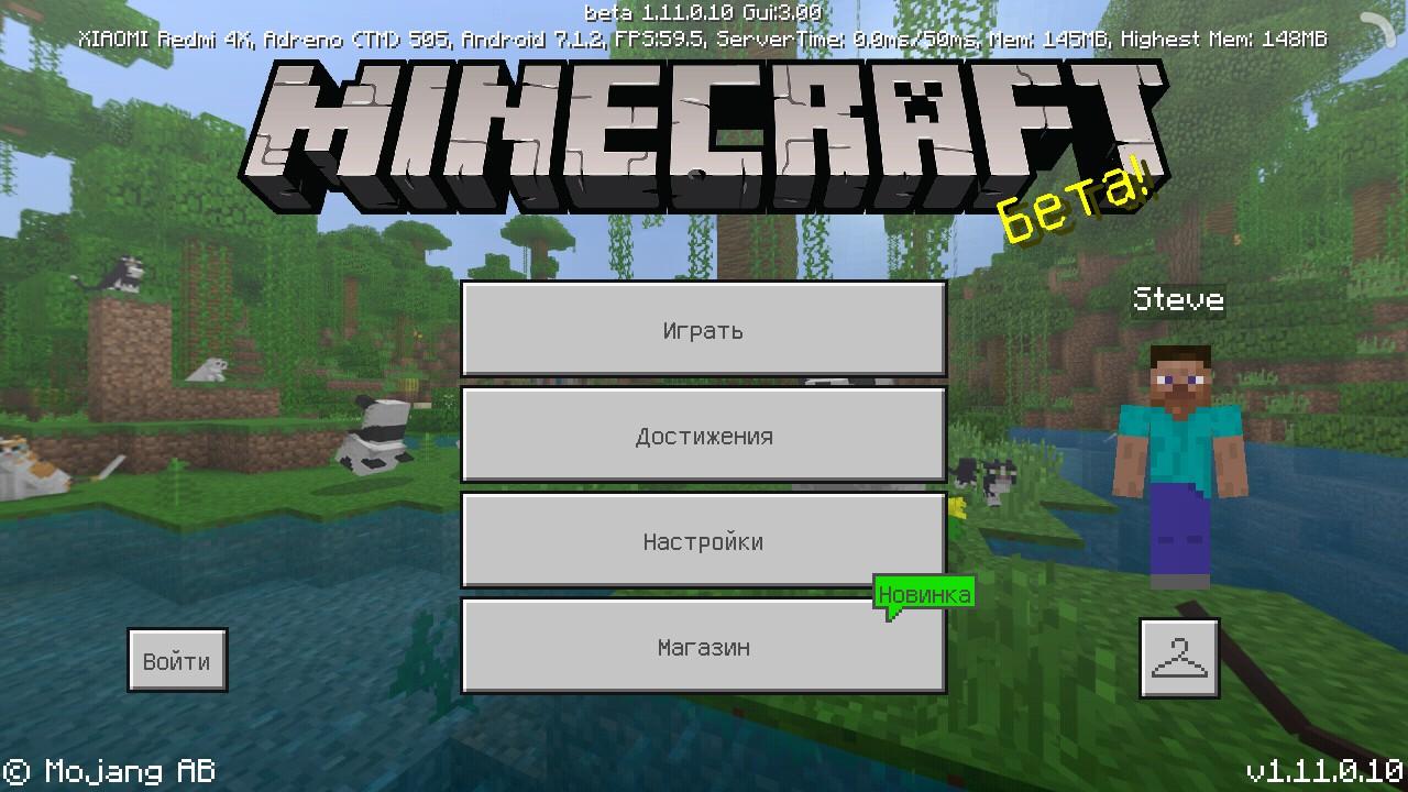 как скачать Minecraft Bedrock