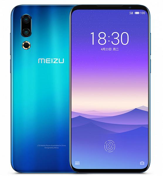 Meizu-16s_large