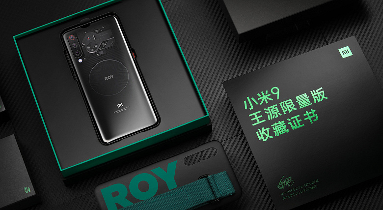 Mi-9-Roy-Wang-Limited-Edition-official_large