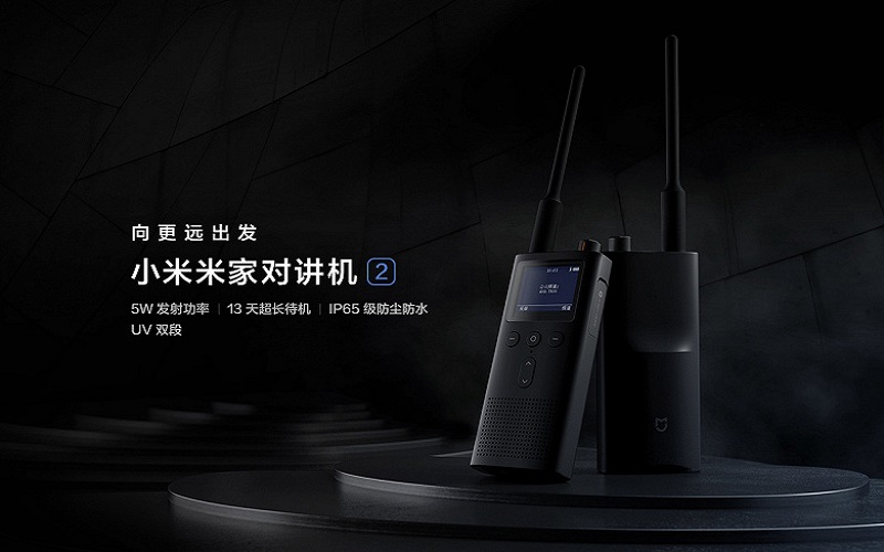 Mijia-Walkie-Talkie-2_large