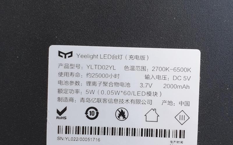 обзор лампы Xiaomi Yeelight YLTD02YL