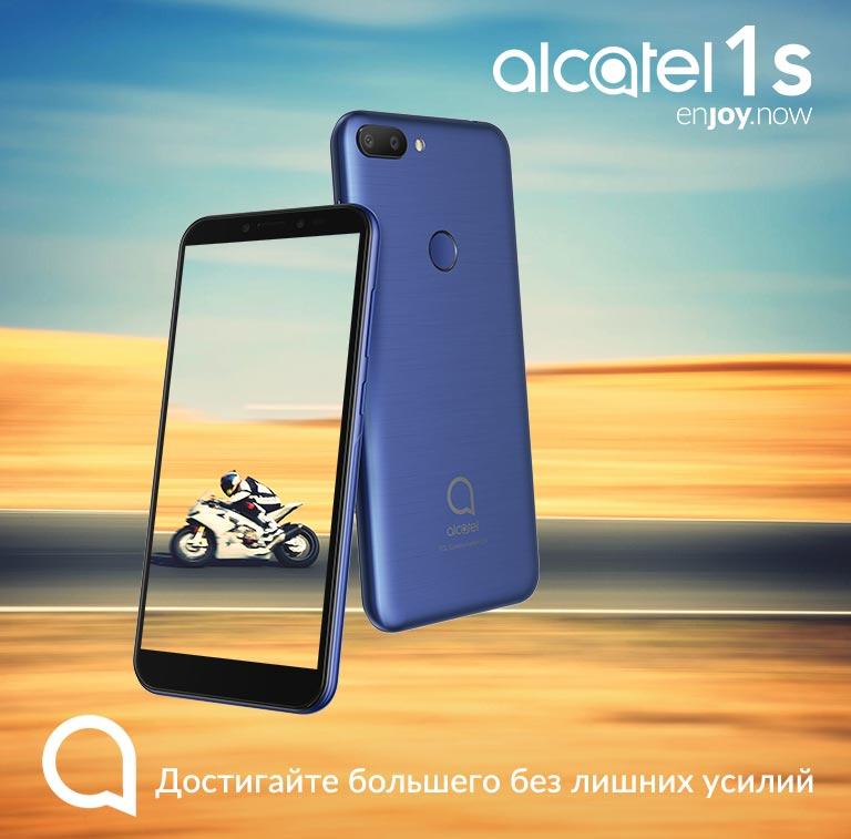 Alcatel_1s_webpage_01-mb