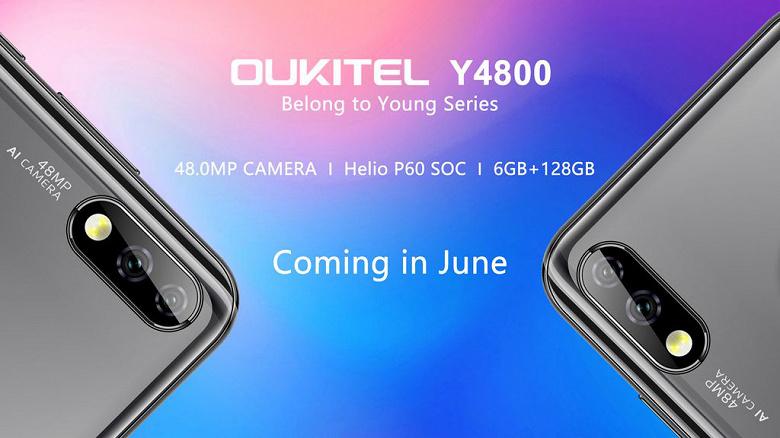 OUKITEL-Y4800_large