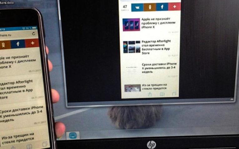 запись экрана на Айфоне в Windows