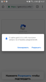 FakeApp_05-158x280