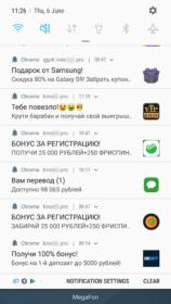 FakeApp_07-158x280