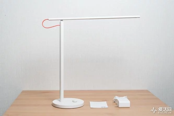 Mi-Table-Lamp-1S