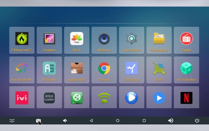 приложения Reflect TV Box ZX 2.16