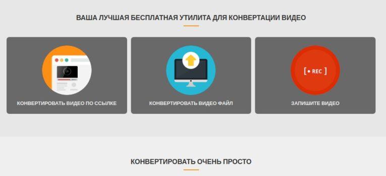 AwesomeScreenshot-www-onlinevideoconverter-ru-2019-07-31_4_29