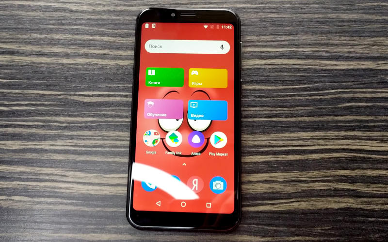INOI kPhone 4G