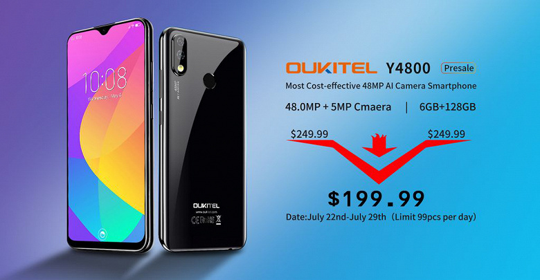 OUKITEL-Y4800-sale-at-199.99_large