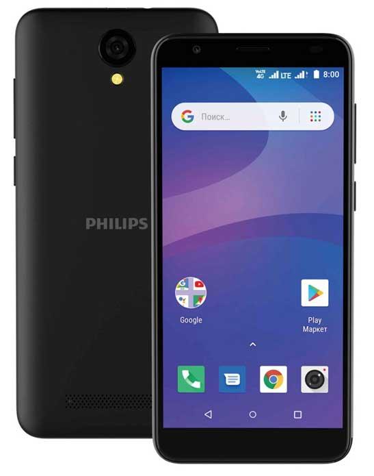 Philips-S260
