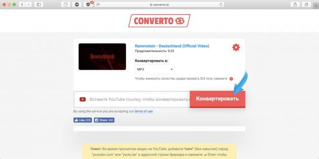 Snimok-ekrana-2019-04-02-v-20.24.53_1554268734-630x315