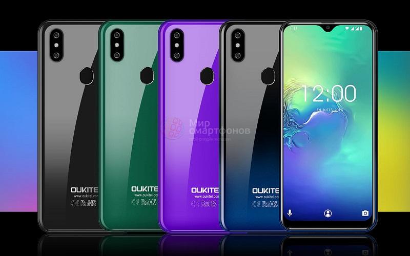 Oukitel-C15-Pro_1