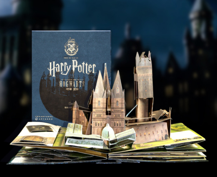 xiaomi-harry-potter-3d-book-696x568