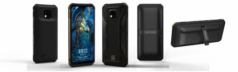 Doogee S95 Pro_5_large