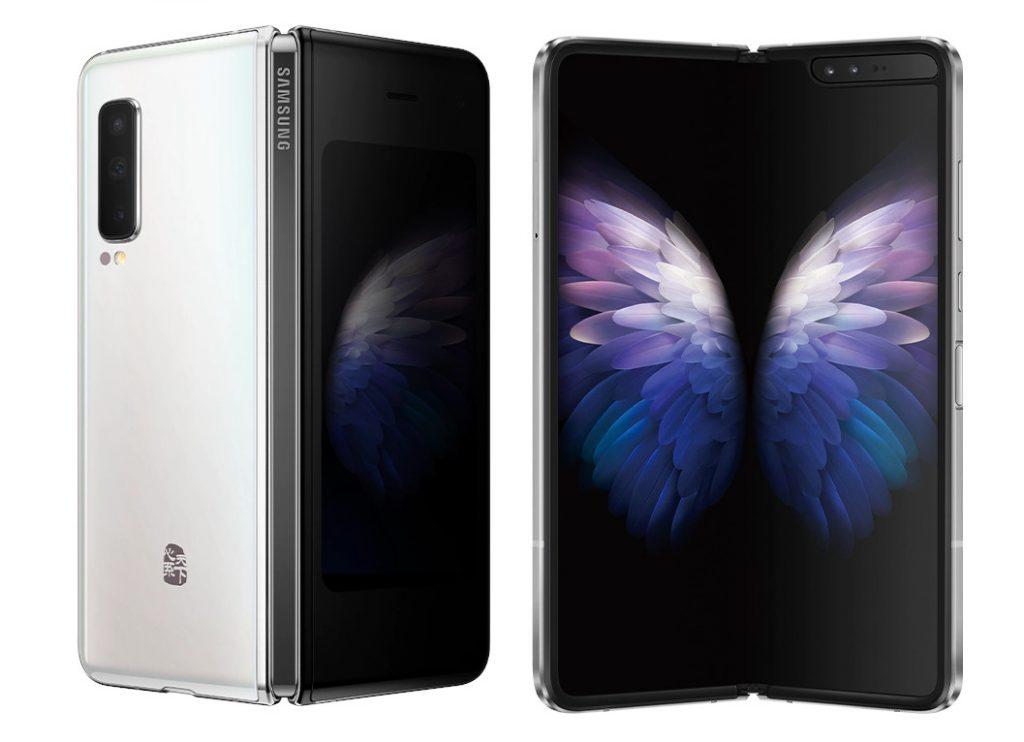 Samsung-W20-5G-1-1024x742