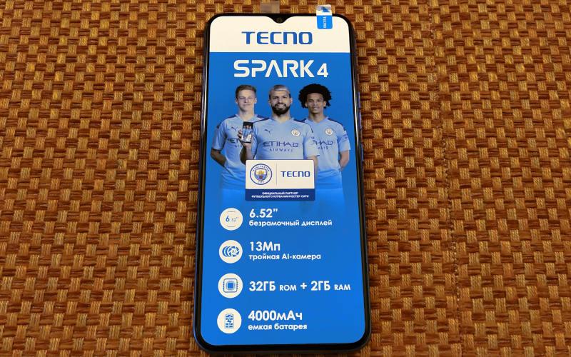 Tecno Spark 4