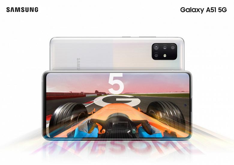 Galaxy-A51-5G_main_large